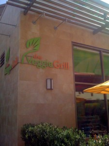 The Veggie Grill in West Hollywood
